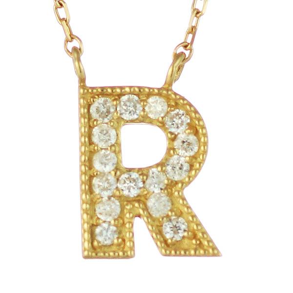 イニシャル R イニシャル 4月誕生石 K18イエローゴールド ダイヤモンド ペンダント ネックレス 末広 スーパーSALE【今だけ代引手数料無料】