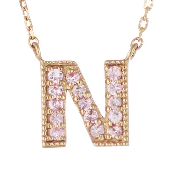 イニシャル N イニシャル 9月誕生石 K18ピンクゴールド サファイヤ ペンダント ネックレス