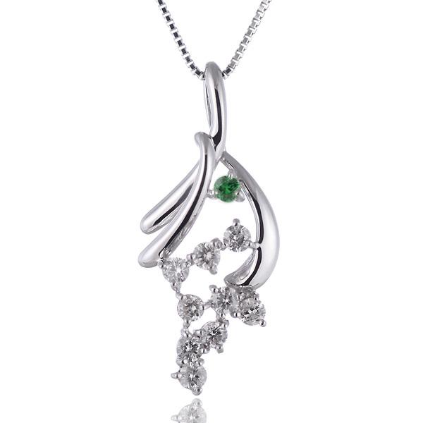 エメラルド ネックレス スイート エタニティ ダイヤモンド 10 個 ( 5月誕生石 ) K18ホワイトゴールド ダイヤモンド・エメラルドペンダントネックレス 結婚 10周年記念