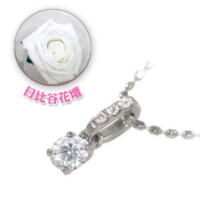 ( 4月誕生石 ) K18ホワイトゴールド ダイヤモンドペンダントネックレス(母の日 限定 日比谷花壇誕生色バラ付)【DEAL】