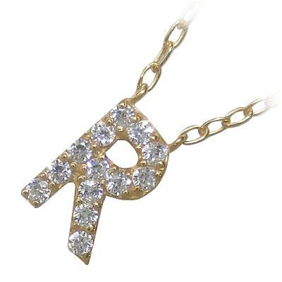 イニシャル 「R」イニシャルモチーフ( 4月誕生石 ) K18イエローゴールドダイヤモンドペンダントネックレスCanCam掲載