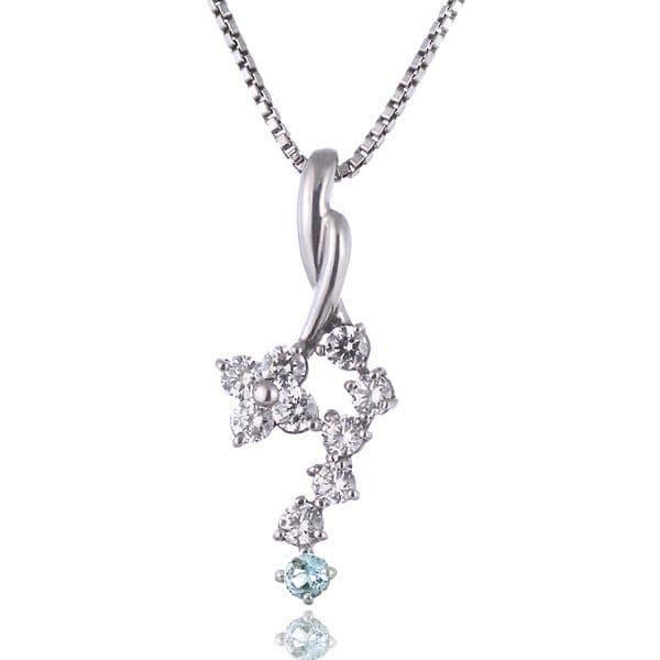 アクアマリン ネックレス スイート エタニティ ダイヤモンド 10 個 ( 3月誕生石 ) プラチナ ダイヤモンド・アクアマリンペンダントネックレス 結婚 10周年記念