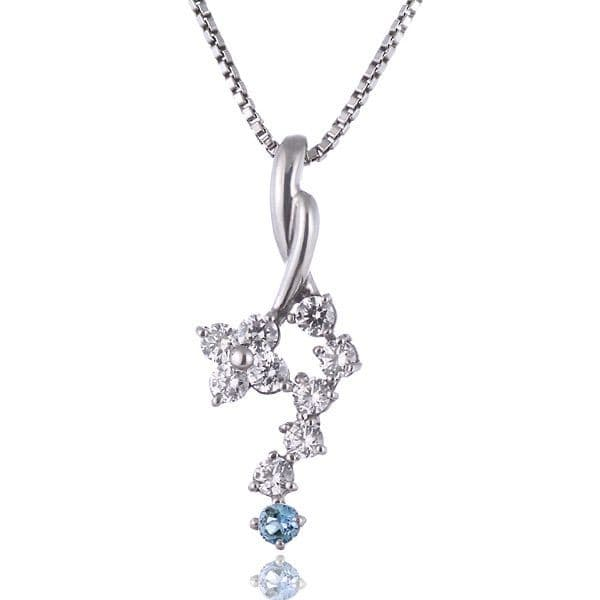 ブルートパーズ ネックレス スイート エタニティ ダイヤモンド 10 個 ( 11月誕生石 ) プラチナ ダイヤモンド・ブルートパーズペンダントネックレス 結婚 10周年記念