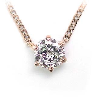 ネックレス 一粒 ダイヤモンド ネックレス K18ピンクゴールド ダイヤモンドネックレス ダイヤモンド ダイヤ 1.0カラット【DEAL】 末広 スーパーSALE