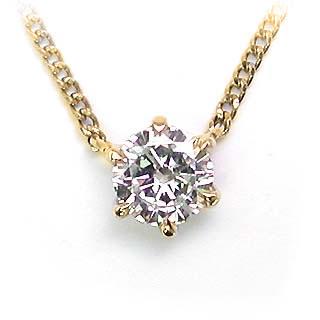 ネックレス 一粒 ダイヤモンド ネックレス K18イエローゴールド ダイヤモンドネックレス ダイヤモンド ダイヤ 0.15カラット【DEAL】 末広 スーパーSALE【今だけ代引手数料無料】