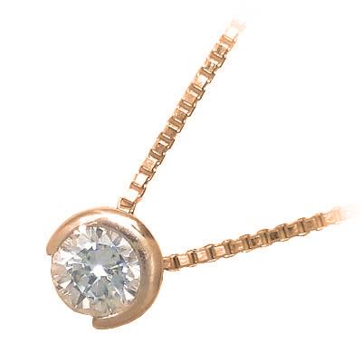 ネックレス 一粒 ダイヤモンド ネックレス K10ピンクゴールド ダイヤモンドネックレス ダイヤモンド ダイヤ 0.65カラット