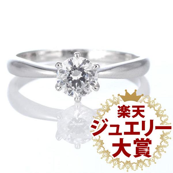 婚約指輪 エンゲージリング AneCan掲載 (Brand アニーベル) Pt ダイヤモンドデザインリング