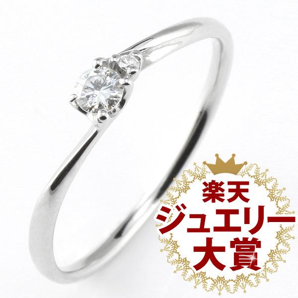 ダイヤモンド 4月 誕生石 プラチナ ダイヤモンドリング リング 指輪【DEAL】