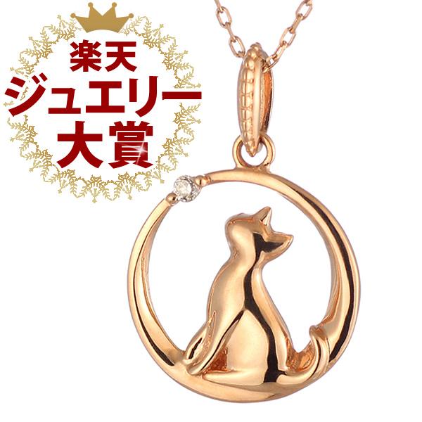 ダイヤモンドネックレス ネックレスレディース 猫 ネックレス ピンクゴールドネックレス 猫ネックレス 人気ダイヤモンドネックレス ダイヤモンドネックレス猫