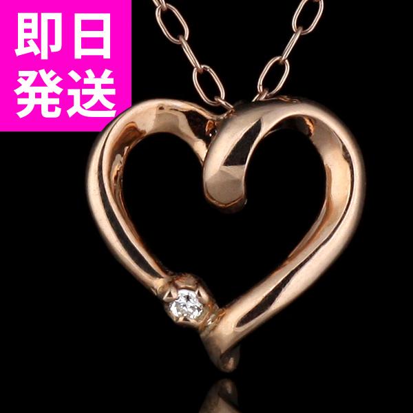 ネックレス ダイヤモンド ネックレス ハートネックレス ネックレスレディース 人気ダイヤモンドネックレス ピンクゴールドネックレス オープンハート ネックレス