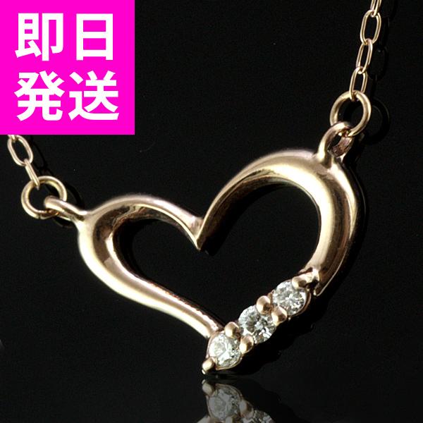 K10ピンクゴールドダイヤモンドハートペンダントネックレス 末広 スーパーSALE【今だけ代引手数料無料】