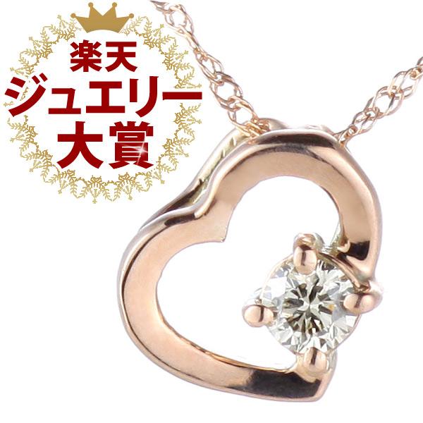 ダイヤモンド ネックレス ピンクゴールド ハート【DEAL】