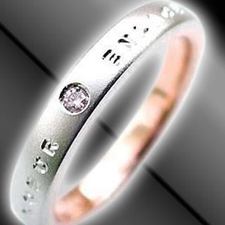 ペアリング ( Brand Jewelry ニナリッチ ) Pt ・K18ピンクゴールドダイヤモンド