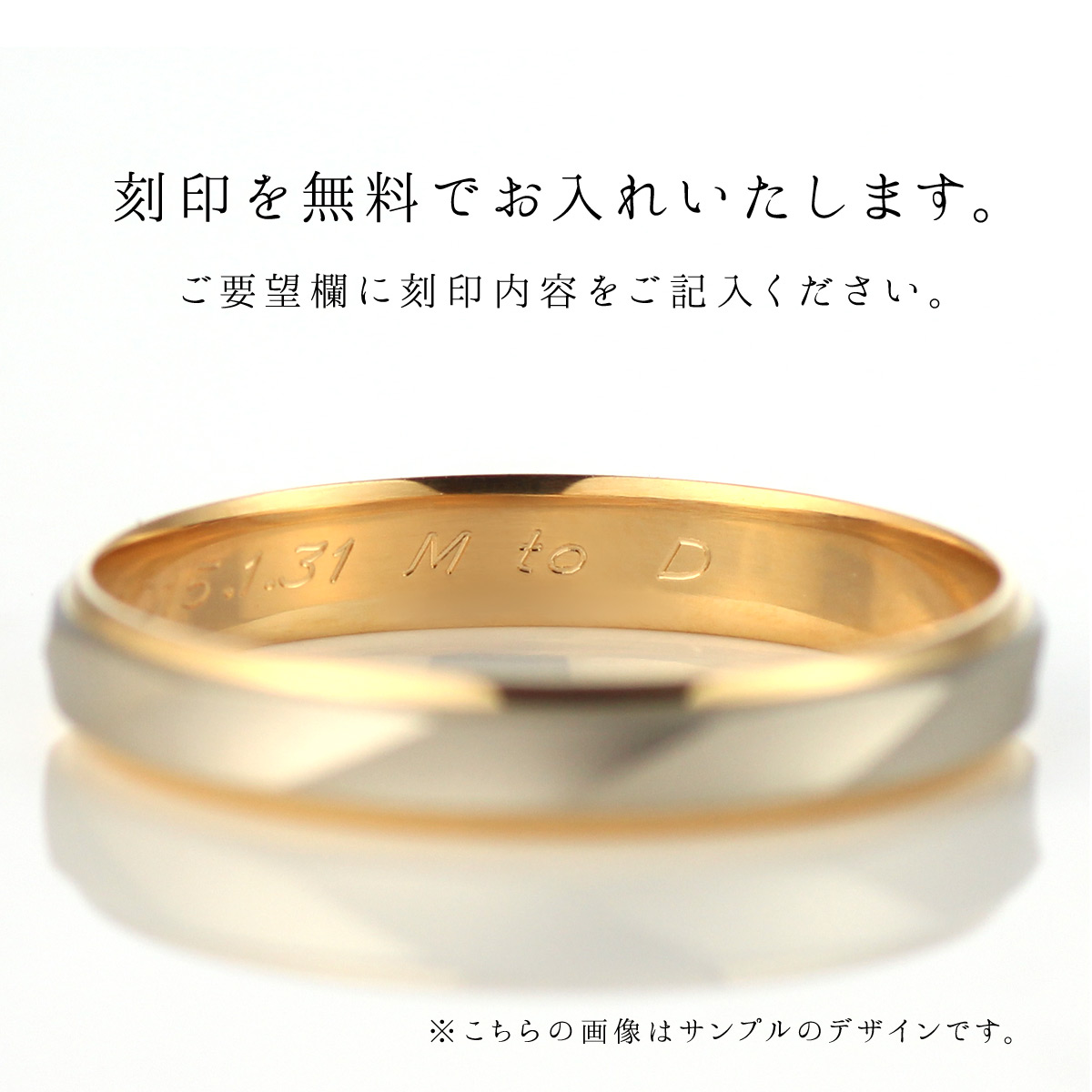 Wedding ring wedding ring Platinum pairing ♪ monogrammed Gold Platinum rings wedding Bridal jewelry as a popular pair ring rings.