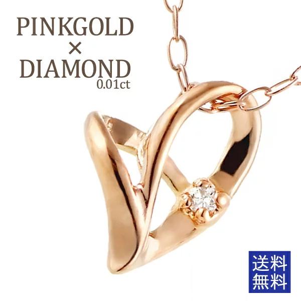 ダイヤモンドネックレス ネックレス レディース ハート ダイヤ ダイヤネックレス ピンクゴールド オープン プレゼント ギフト 末広 スーパーSALE