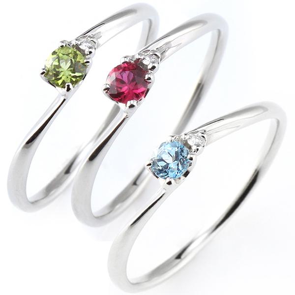 誕生石 ダイヤモンド リング プラチナ ダイヤモンドリング ダイヤ 指輪【DEAL】