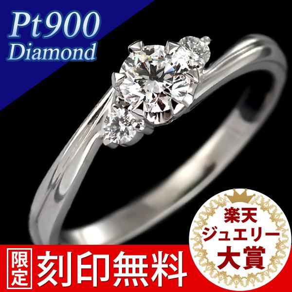 婚約指輪 ダイヤモンドリング エンゲージリング プラチナリング ソリティア 一粒 プロポーズ サプライズ ギフト 鑑定書付