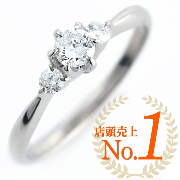 【刻印無料】婚約指輪 0.2カラット サイドダイヤ付き エンゲージリング ダイヤモンド プラチナ リング ソリティア 一粒