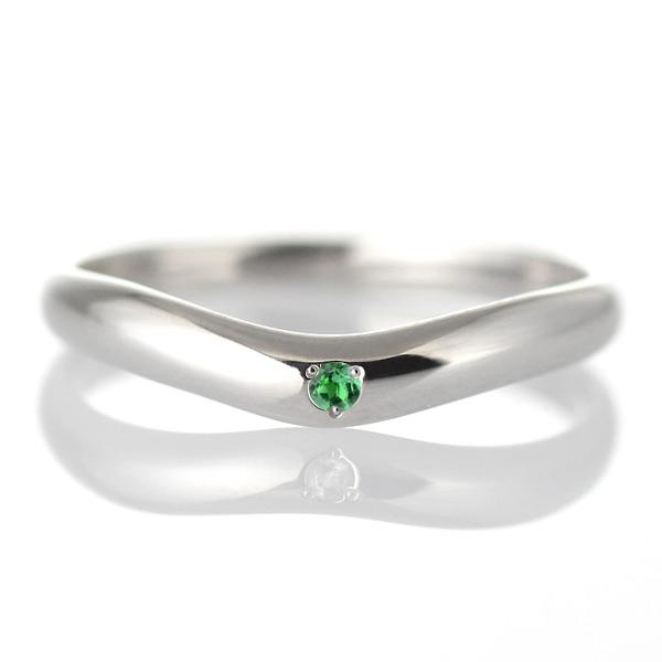 エメラルド プラチナ リング Pt950 一粒 5月誕生石 ペアリング 結婚指輪 マリッジリング 末広 スーパーSALE【今だけ代引手数料無料】