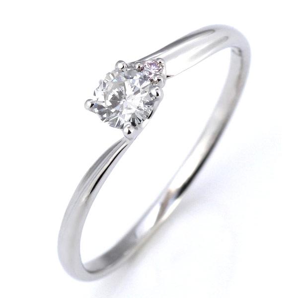 エンゲージリング ピンクダイヤモンド ダイヤモンド 婚約指輪 プラチナ 指輪 プロポーズ プレゼント サプライズ ギフト