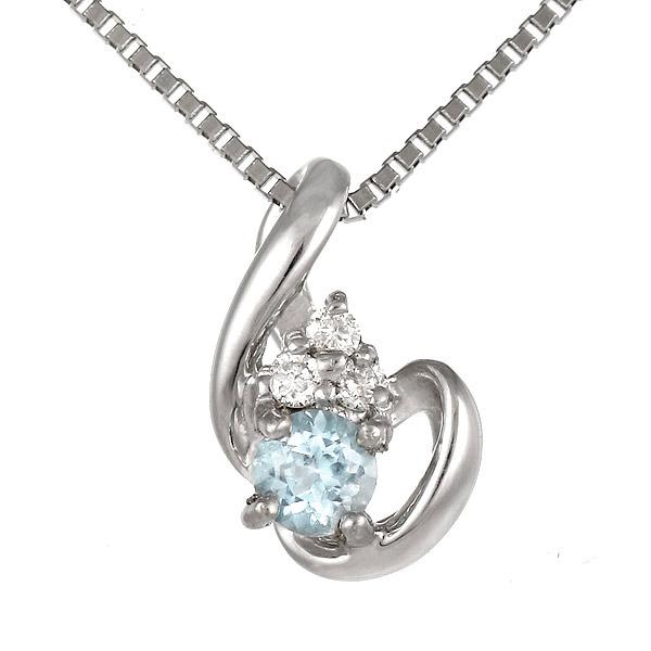 アクアマリン ダイヤモンド ネックレス K18 ホワイトゴールド 18金 誕生日プレゼント ギフト 3月誕生石