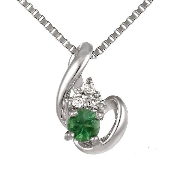 エメラルド ネックレス K18WG エメラルド 18金 ホワイトゴールド ダイヤモンド 5月誕生石