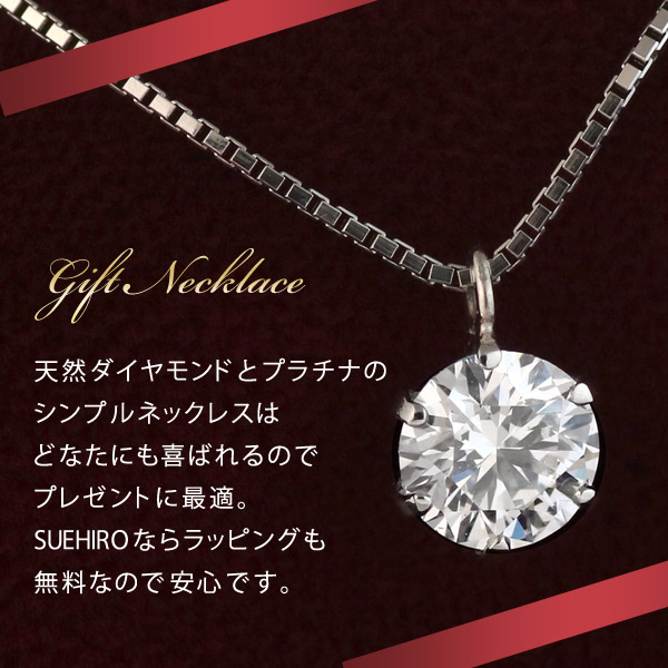 necklaces round profileid color platinum imageservice i necklace gold white imageid costco diamond brilliant ct recipename clarity solitaire
