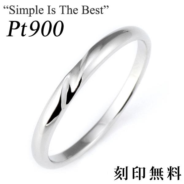 結婚指輪 マリッジリング プラチナ リング