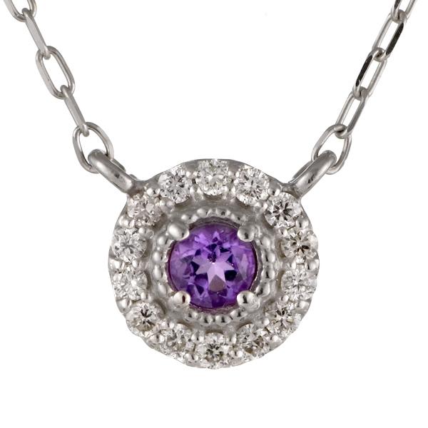 ダイヤモンド アメジスト 18金 K18 18k 金ネックレス ネックレス 人気 誕生石 2誕生石【DEAL】 末広 スーパーSALE