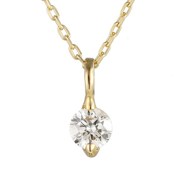 ネックレス イエローゴールド ダイヤモンド 一粒 K18 YG ネックレス 末広 スーパーSALE