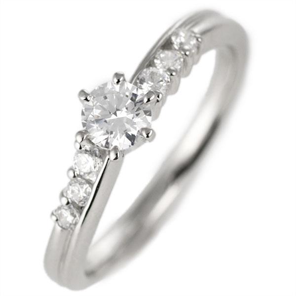 ダイヤモンド リング プラチナ 婚約指輪 0.3カラット 鑑別書 ウエーブ