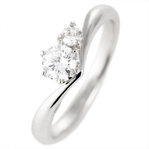 ダイヤモンド リング プラチナ 婚約指輪 0.3カラット 鑑別書 V字