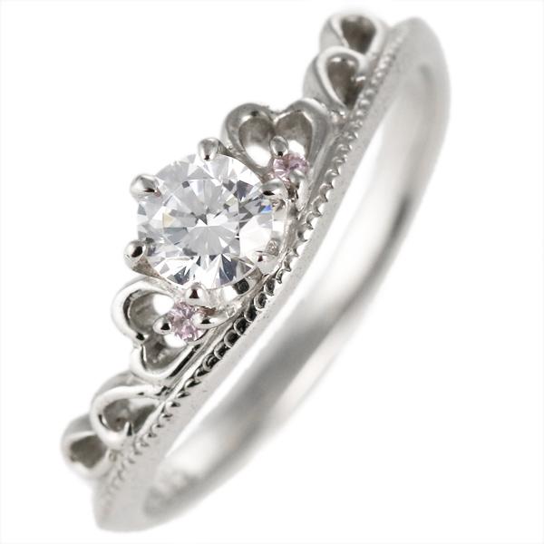 ダイヤモンド リング プラチナ 婚約指輪 0.3カラット 鑑別書 ハート