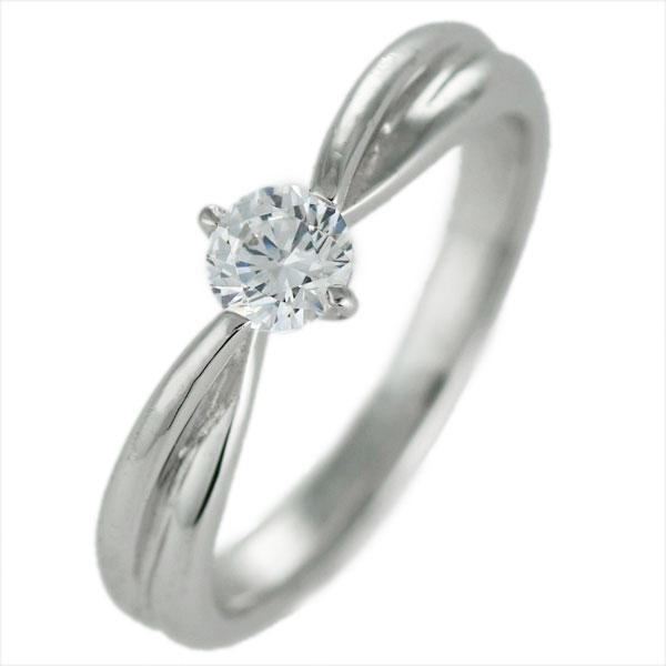 ダイヤモンド リング プラチナ 婚約指輪 0.3カラット 鑑別書 クロス【DEAL】 末広 スーパーSALE