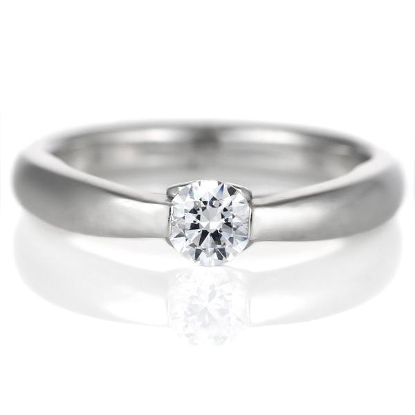 ダイヤモンド リング プラチナ 婚約指輪 0.3カラット 鑑別書 シンプル