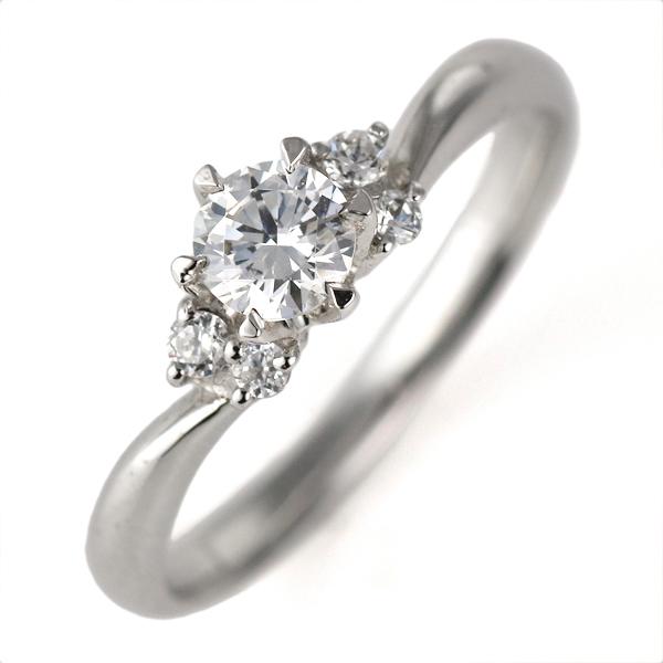 ダイヤモンド リング プラチナ 婚約指輪 0.3カラット 鑑別書 可愛い【DEAL】