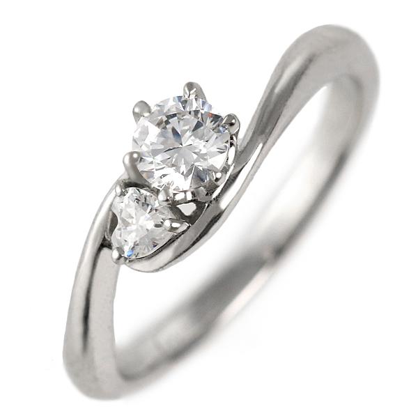 ダイヤモンド リング プラチナ 婚約指輪 0.3カラット 鑑別書 ハート【DEAL】