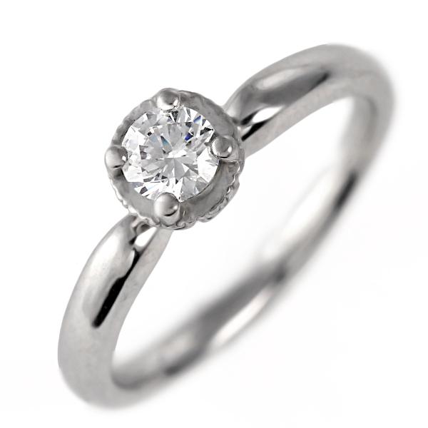 ダイヤモンド リング プラチナ 婚約指輪 0.3カラット 鑑別書 一粒【DEAL】 末広 スーパーSALE