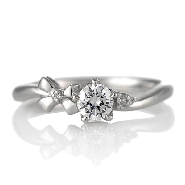 ダイヤモンド リング プラチナ 婚約指輪 0.3カラット 鑑別書 リボン【DEAL】
