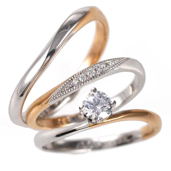 婚約指輪 結婚指輪 セットリング ダイヤモンド プラチナ エンゲージリング マリッジリング ペアリング 鑑定書【DEAL】 末広 スーパーSALE【今だけ代引手数料無料】