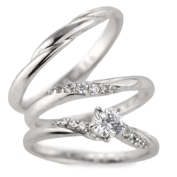 婚約指輪 結婚指輪 セットリング ダイヤモンド プラチナ エンゲージリング マリッジリング ペアリング 鑑定書【DEAL】