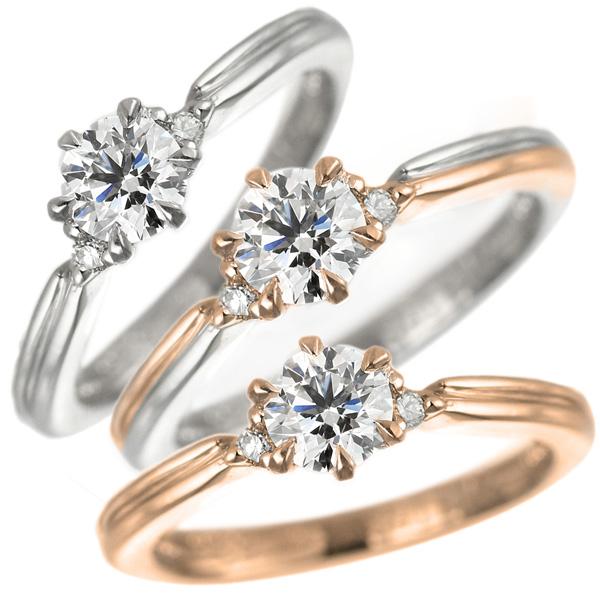 婚約指輪 ダイヤモンド プラチナ900 K18ピンクゴールド リング 天然石 エンゲージリング 鑑別書