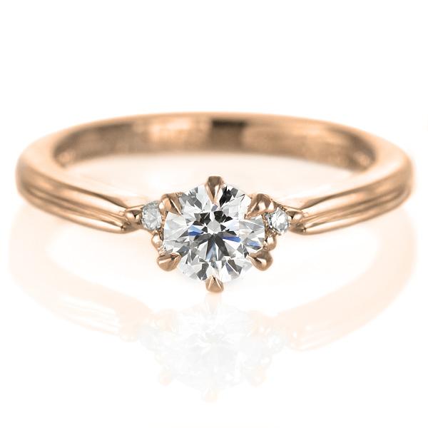 婚約指輪 ダイヤモンド K18ピンクゴールド リング 天然石 エンゲージリング 鑑別書