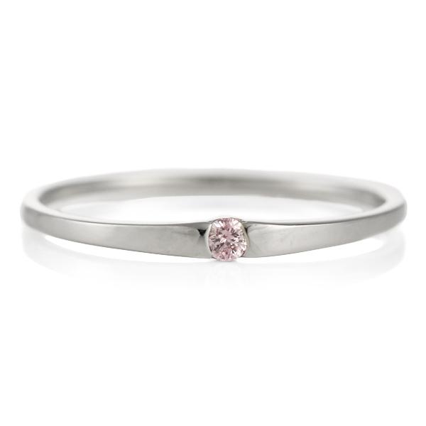 ピンクダイヤモンド プラチナリング シンプル レディース ダイヤ 末広 スーパーSALE