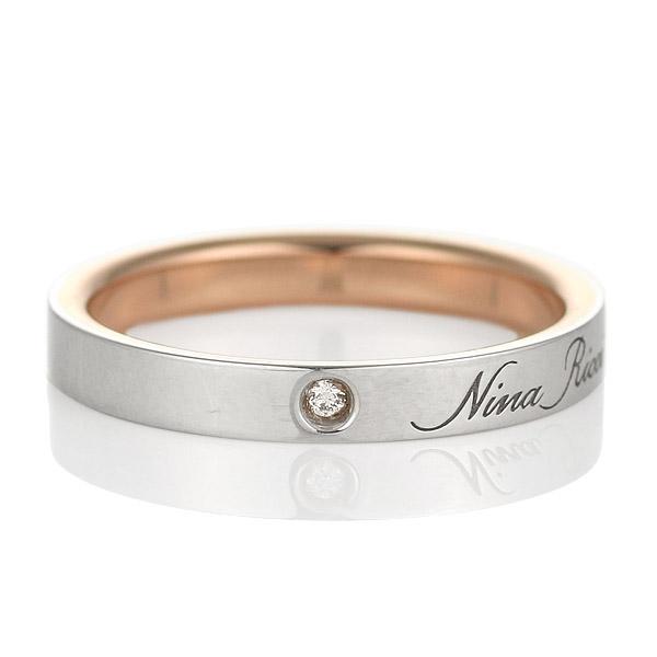 ニナリッチ 指輪 ダイヤ マリッジリング ペア プラチナゴールド ストレート レディース 刻印無料