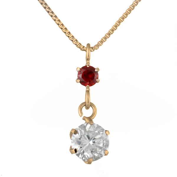 ガーネット ネックレス ダイヤモンド ネックレス ネックレス ゴールド 18金 K18 18k ダイヤモンド ダイヤモンド ネックレス ダイヤ 0.3カラット レディース ガーネット 誕生日プレゼントト 末広 スーパーSALE