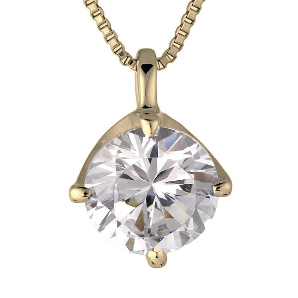 ネックレス 鑑別書付き 一粒 ダイヤモンド ネックレス イエローゴールド ダイヤモンドネックレス ダイヤモンド ダイヤ 1カラット