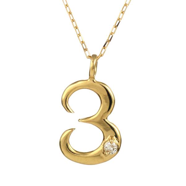 ナンバー 数字 イエローゴールド ダイヤモンド ネックレス 3 レディース 40cm 18金 K18 末広 スーパーSALE【今だけ代引手数料無料】