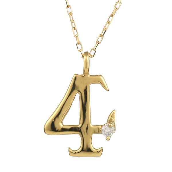 ナンバー 数字 イエローゴールド ダイヤモンド ネックレス 4 レディース 40cm 18金 K18 末広 スーパーSALE【今だけ代引手数料無料】
