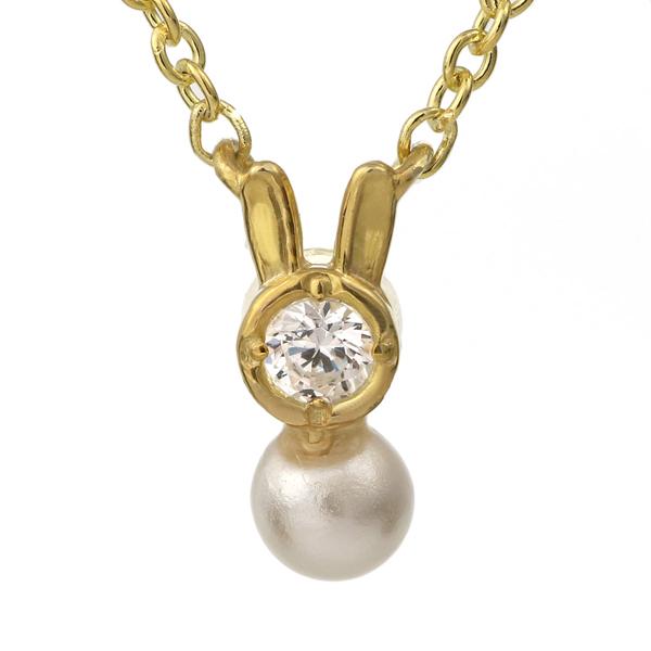 兎 ウサギ ネックレス イエローゴールド ダイヤモンド アコヤ真珠 モチーフネックレス